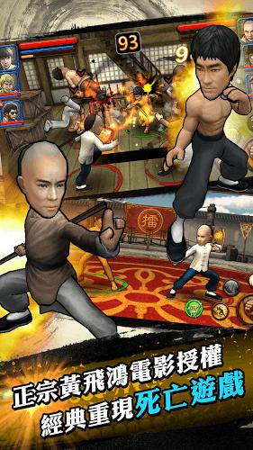 暢玩 功夫全明星-釋放你的真武魂 PC版 4