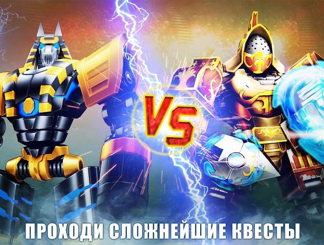 Играй Ultimate Robot Fighting on pc 6