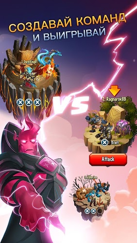 Играй Monster Legends На ПК 2