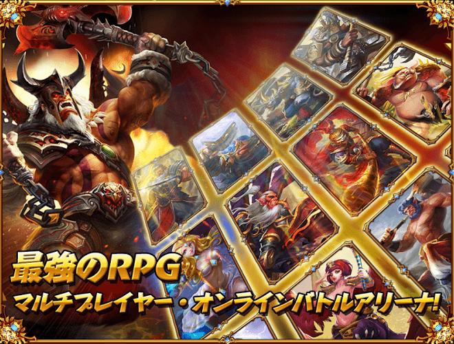 プレーする Heroes Charge on pc 14
