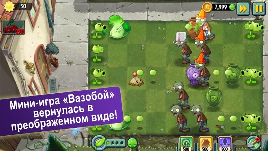 Скачать игру на компьютер нашествие зомби