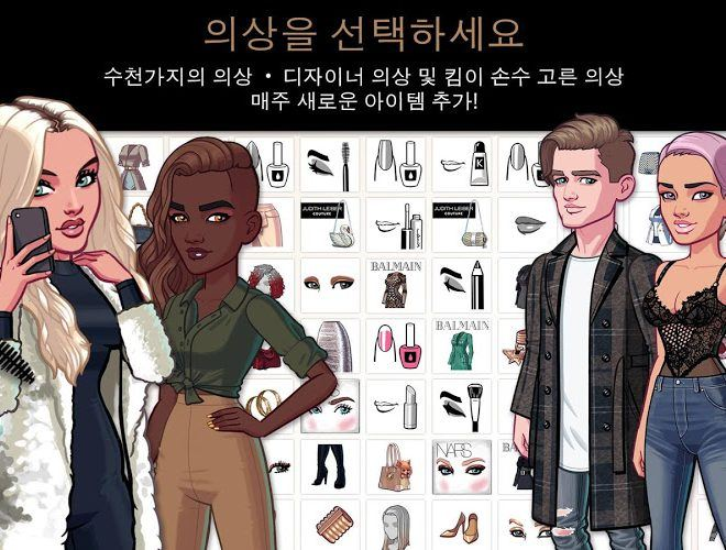 즐겨보세요 Kim Kardashian Hollywood on PC 11
