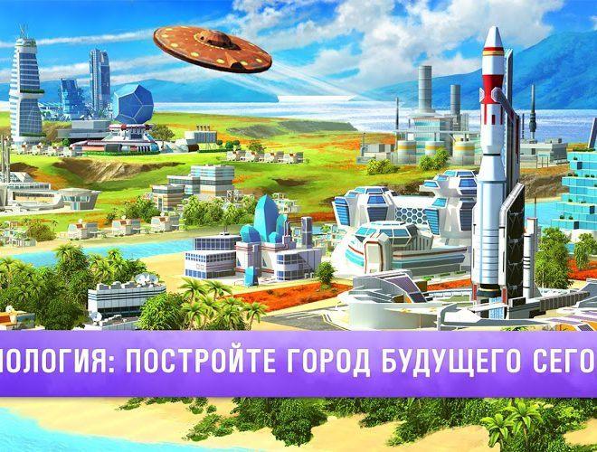 Играй Little Big City 2 on pc 12