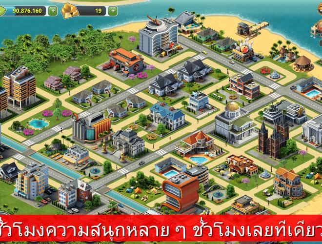 เล่น City Island 3 on PC 11