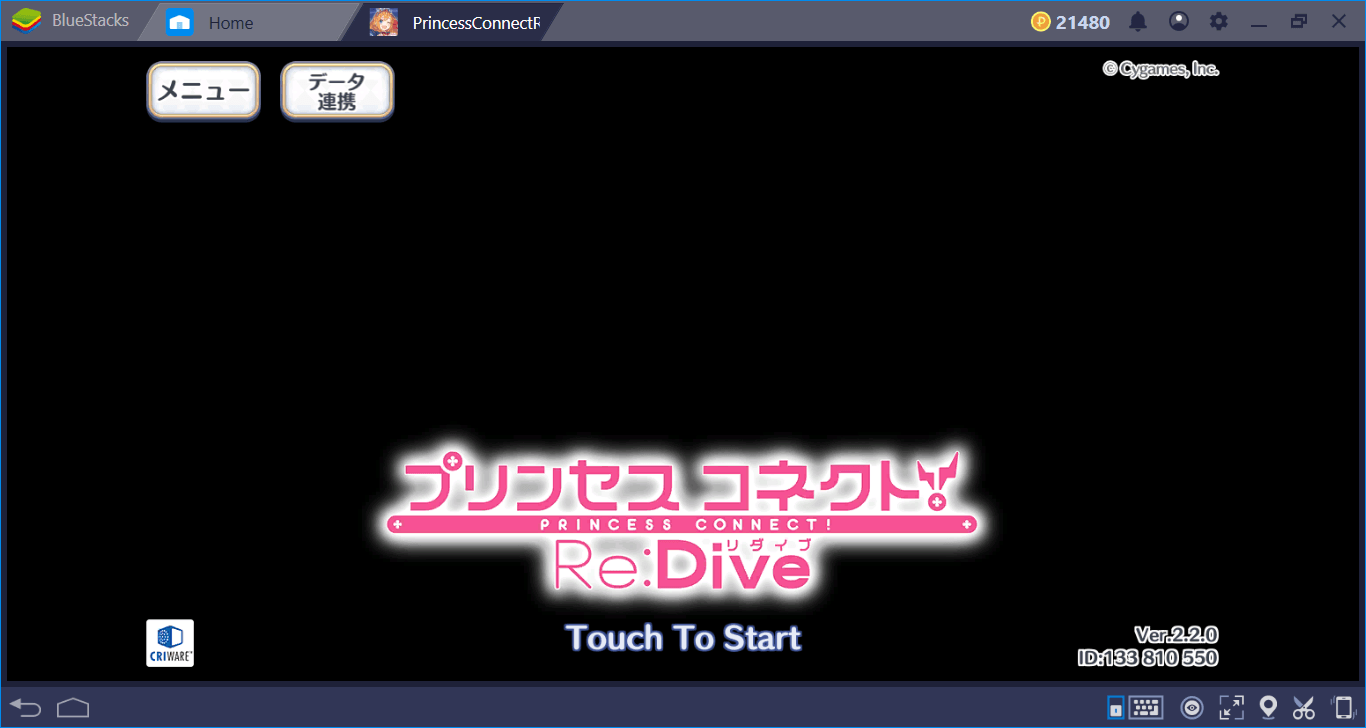 "How To Install Japanese Game ""Princess Connect Re: Dive"" On"