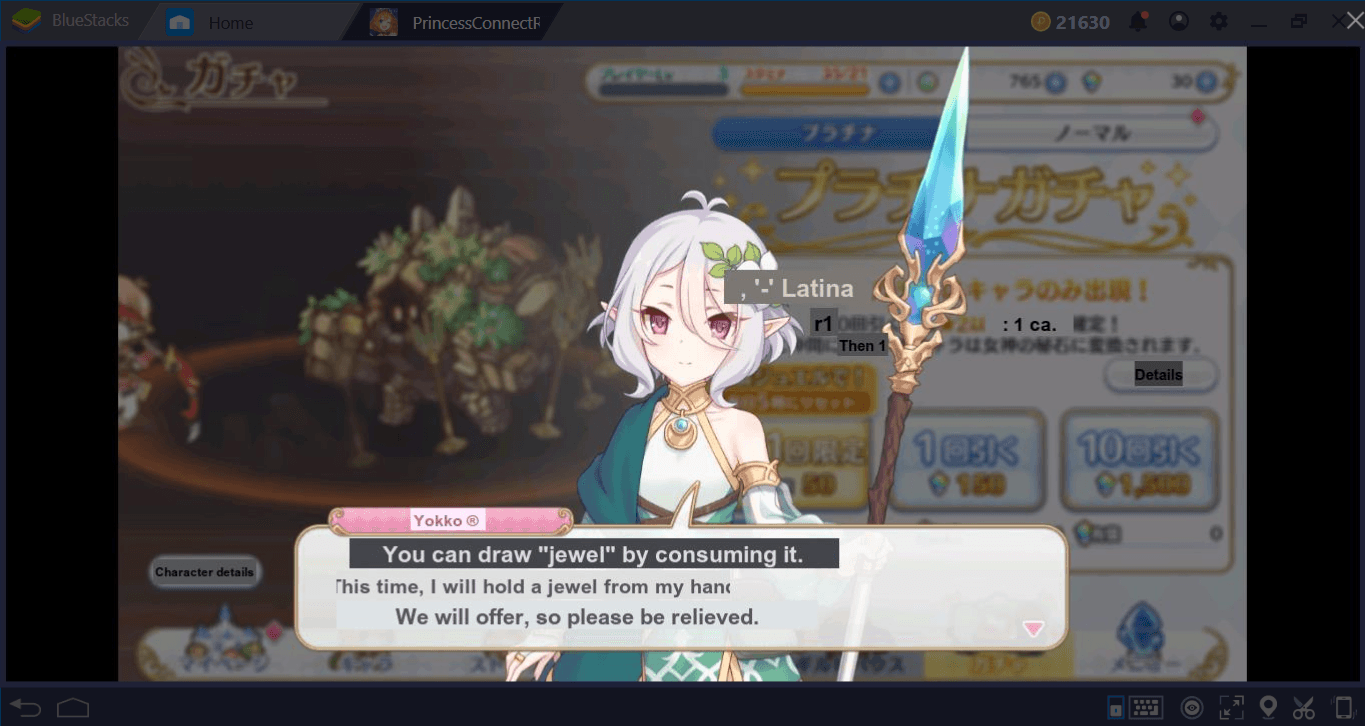 """How To Install Japanese Game """"Princess Connect Re: Dive"""" On BlueStacks"""