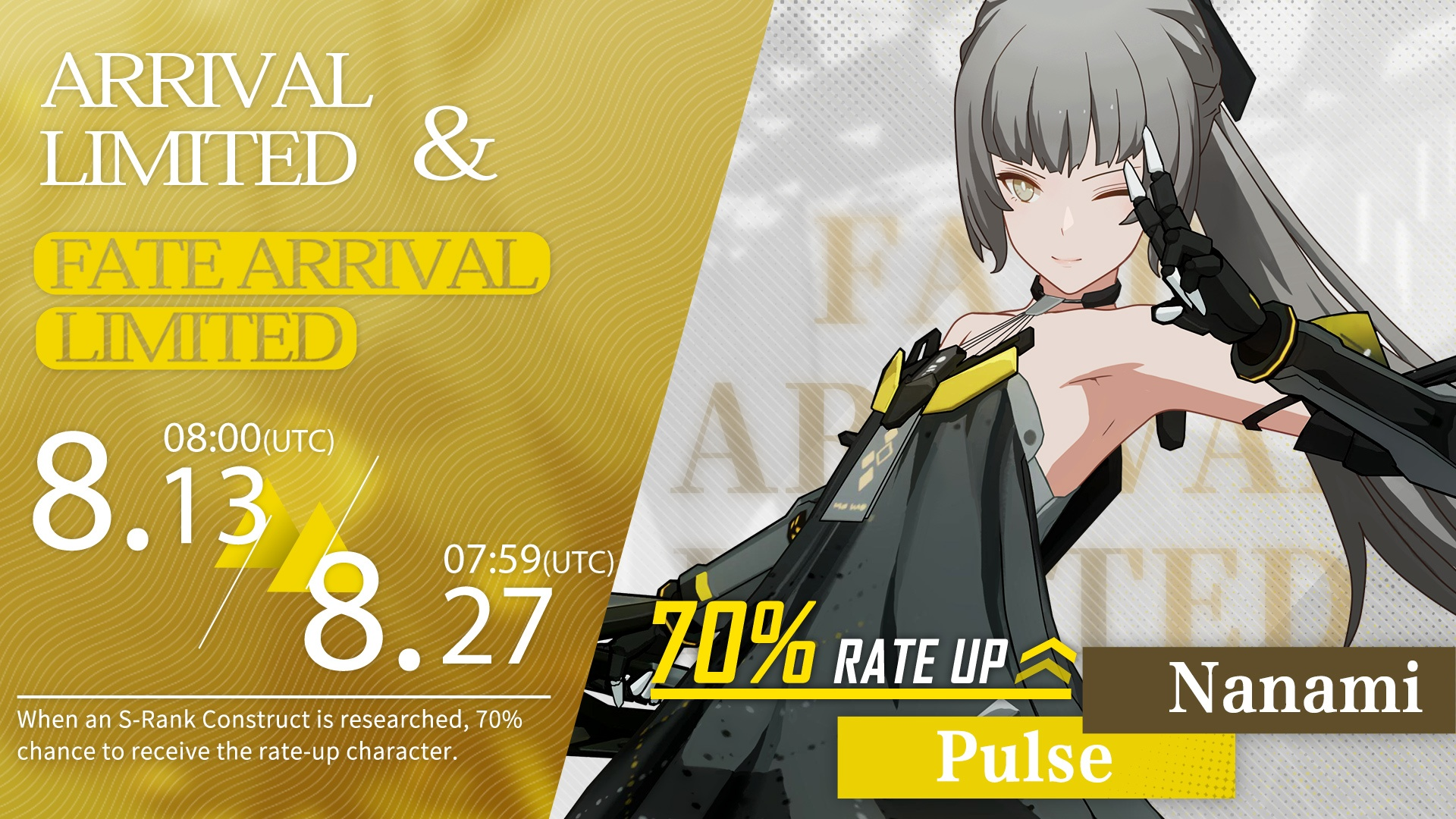 S-Rank Construct Nanami Pulse Drop Rate Increased in Latest Punishing Gray Raven Update