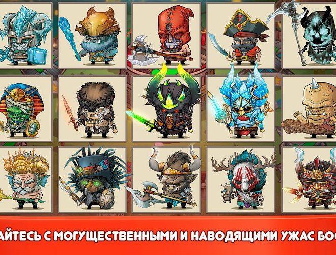 Играй Tiny Gladiators На ПК 20