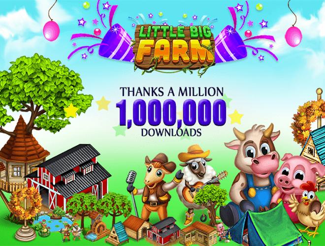 เล่น ฟาร์มขนาดใหญ่เล็ก ๆ น้อย ๆ on PC 19