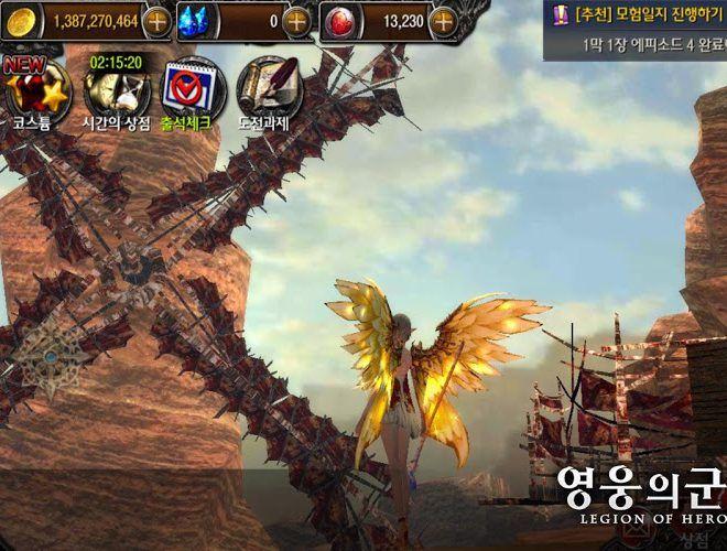 즐겨보세요 Legion of Heroes on PC 12