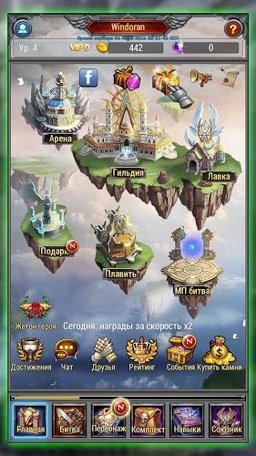 Играй Просто RPG — EZ PZ RPG На ПК 8