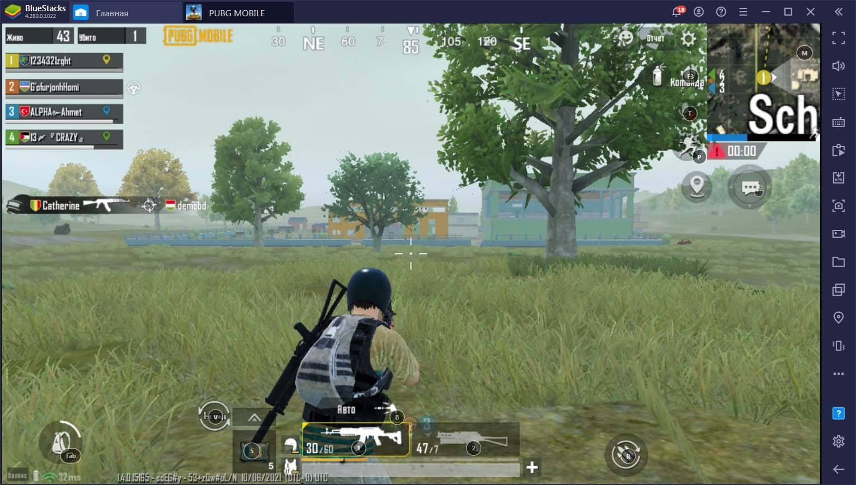 Как играть на локации «Рожок» в PUBG Mobile?