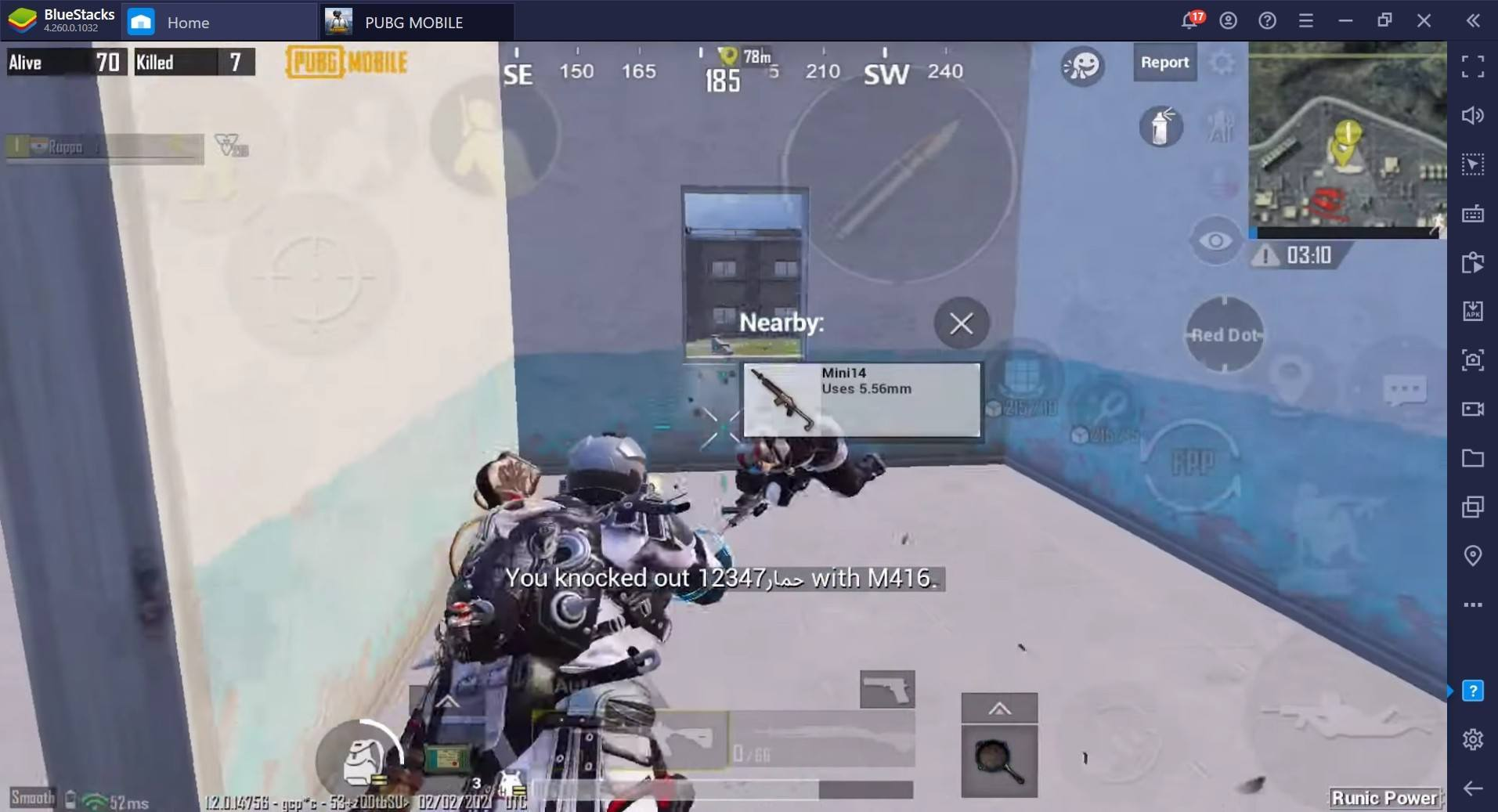 Throw a Molotov Cocktail Party in PUBG Mobile