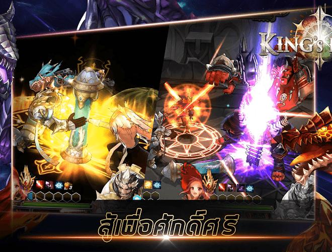 เล่น King's Raid on PC 15