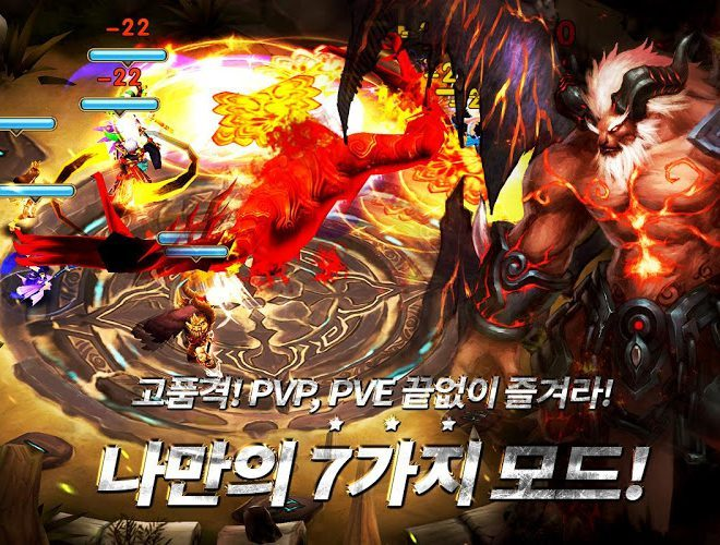 즐겨보세요 Song of the Sword and Wind for Kakao on PC 17