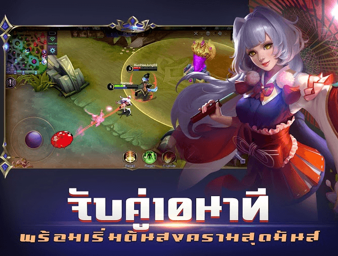 เล่น Mobile Legends: Bang bang on PC 11