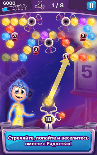 Играй Inside Out Tought Bubble На ПК 5