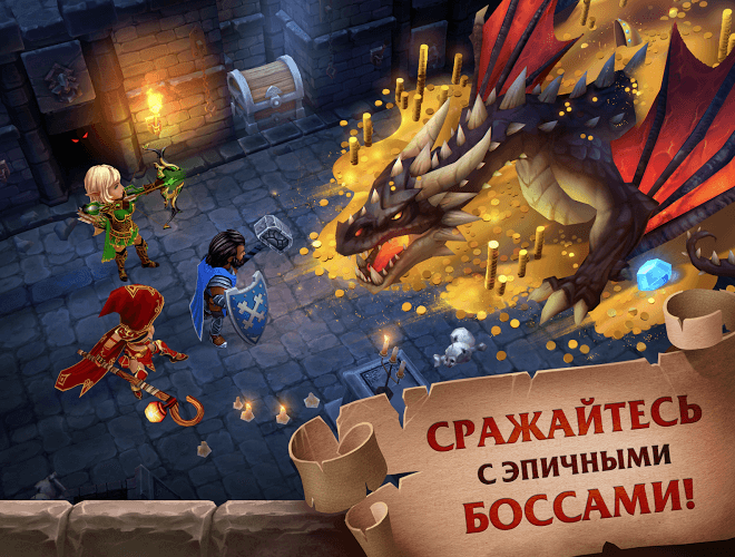 Играй Forge of Glory На ПК 7