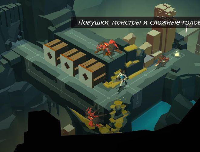 Играй Lara Croft GO На ПК 4