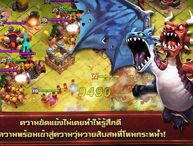 เล่น Clash of Lords 2 on PC 8