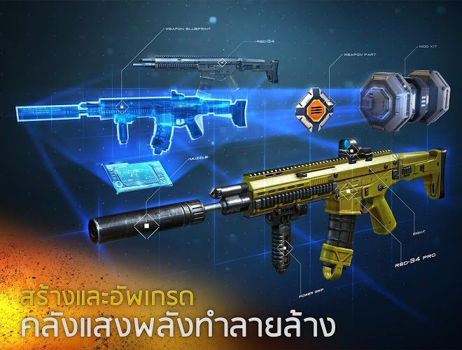 เล่น Modern Combat 5: Blackout on PC 5