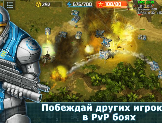 Играй Art of War 3: Modern PvP RTS На ПК 5