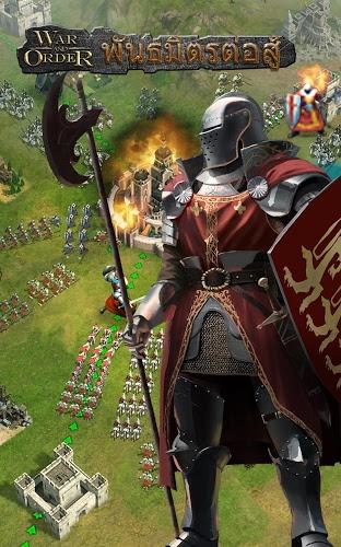 เล่น War and Order on PC 12