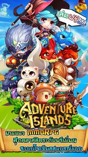 เล่น Adventure Islands on PC 3