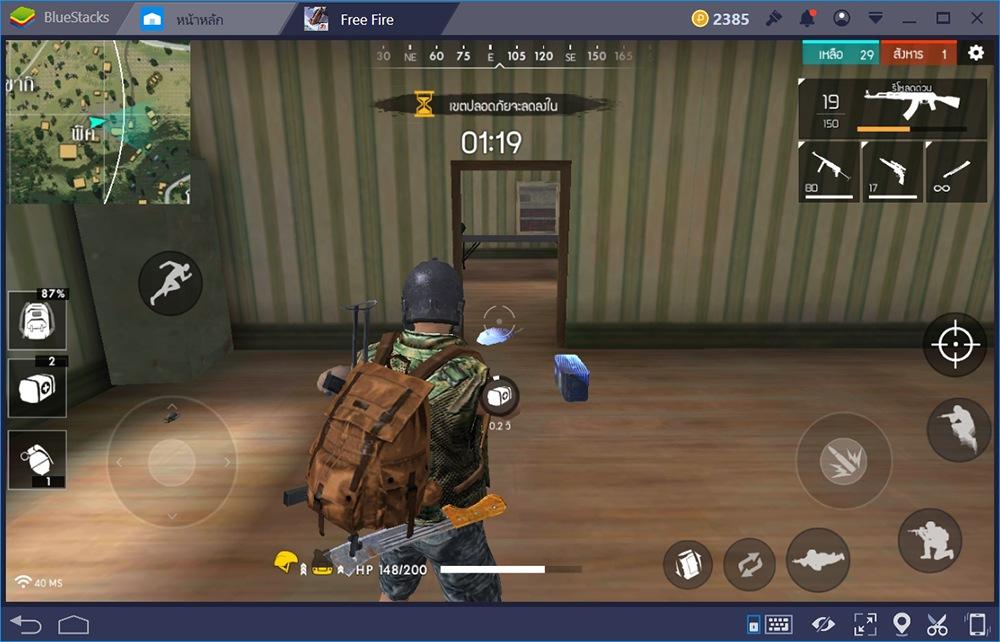 เล่น Garena Free Fire บน BlueStacks ยิงกระหน่ำ มันส์ทะลุจอ