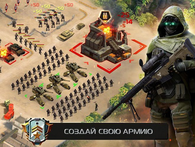 Играй Soldiers Inc: Mobile Warfare На ПК 15