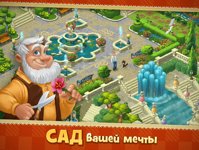 Играй Gardenscapes on pc 10