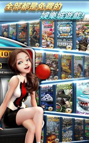 暢玩 Full House Casino PC版 5