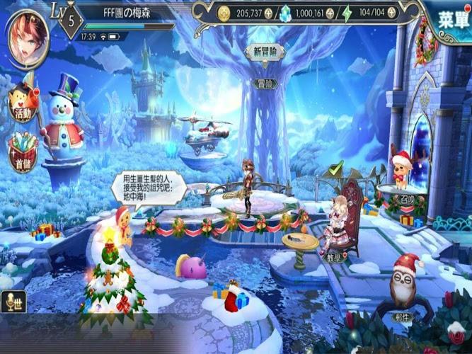暢玩 神無月 PC版 14