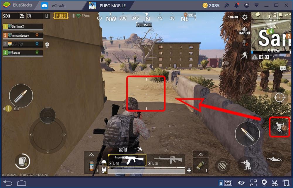4 ความเชื่อและเทคนิคใน PUBG บน PC (ต้นฉบับ) ที่เอามาใช้จริงใน PUBG Mobile ไม่ได้