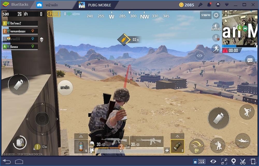 PUBG Mobile รวมเทคนิคเกี่ยวกับระเบิดที่ควรรู้ เล็งให้ดี ขว้างให้โดน