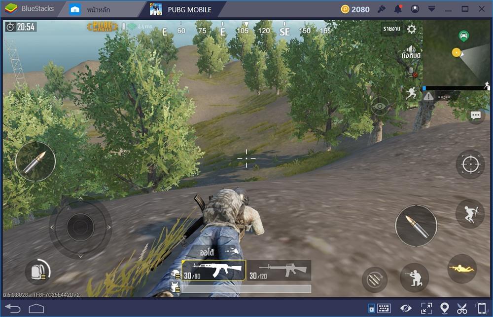 PUBG Mobile เผยเทคนิคพิชิตศัตรูจากระยะไกล ยิงอย่างไรให้แม่น