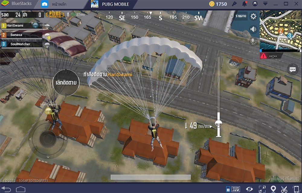 PUBG Mobile รวมหลากเทคนิคการเอาตัวรอดพิชิตโหมด Arcade