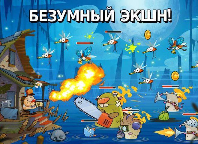 Играй Swamp Attack На ПК 6