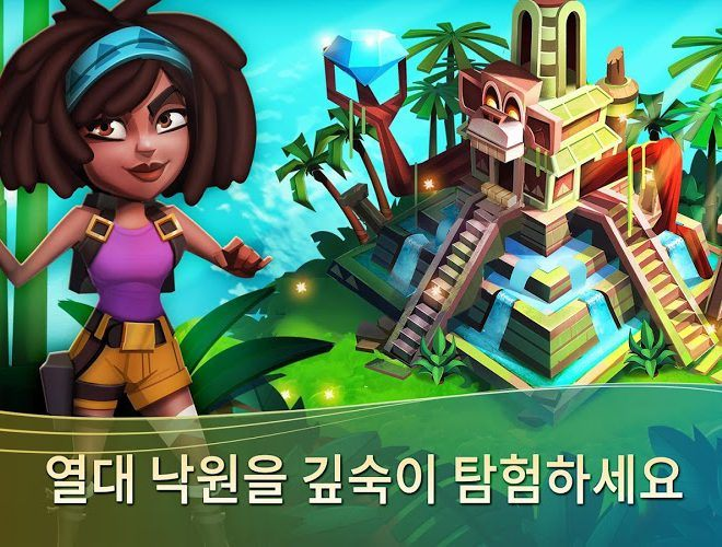 즐겨보세요 Farmvile: Tropic Escape on PC 4