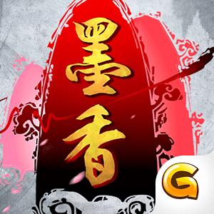 暢玩 墨香 PC版 1