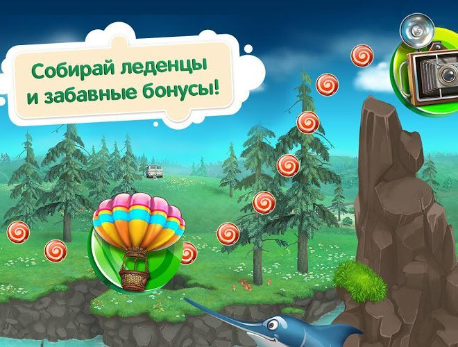 Играй Masha and the Bear На ПК 18