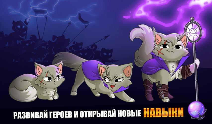 Играй Castle Cats На ПК 4