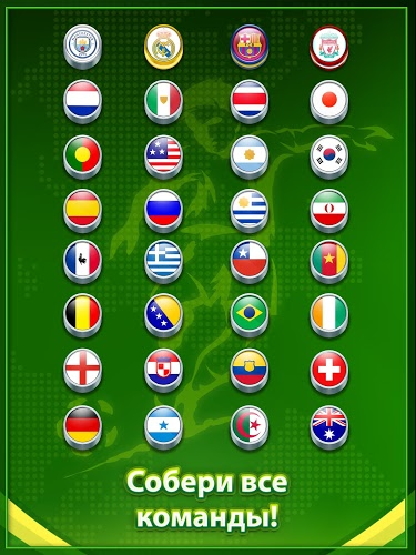 Играй Soccer Stars На ПК 20