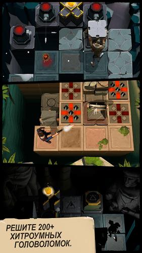 Играй UNCHARTED: Fortune Hunter™ На ПК 5