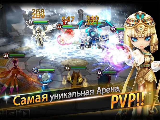 Играй Summoners War Sky Arena На ПК 8