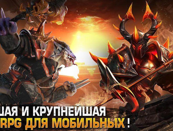 Играй Order & Chaos 2: Redemption На ПК 9