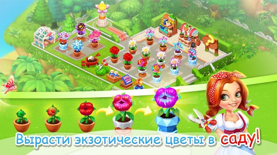 Играй Семейная Ферма На ПК 4
