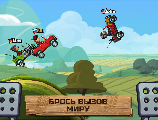 Играй Hill Climb Racing 2 На ПК 19