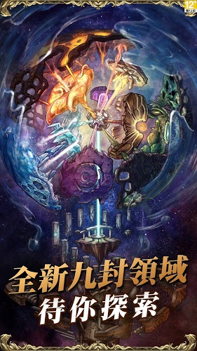 暢玩 神魔之塔 PC版 9