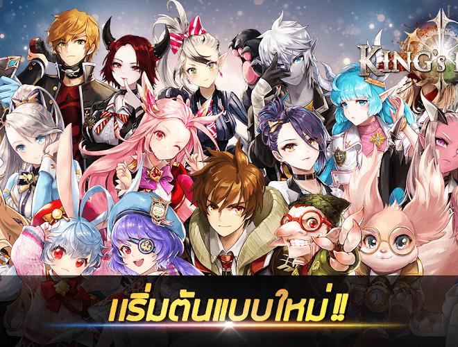 เล่น King's Raid on PC 8